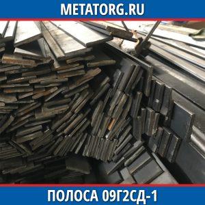 Полоса 09Г2СД-1