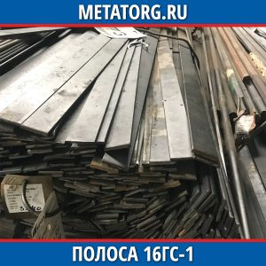 Полоса 16ГС-1