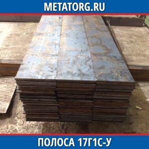 Полоса 17Г1С-У